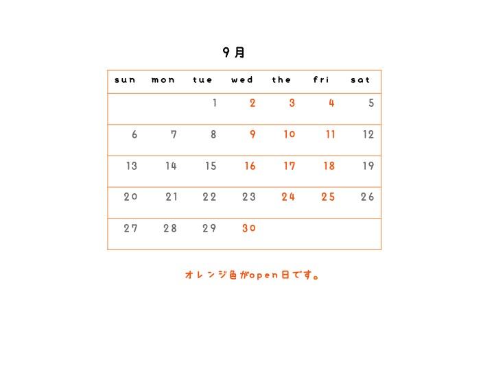 HP用 カレンダー