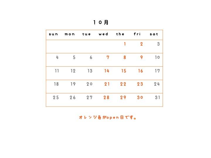 HP用 カレンダー10月
