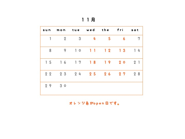 HP用 カレンダー11