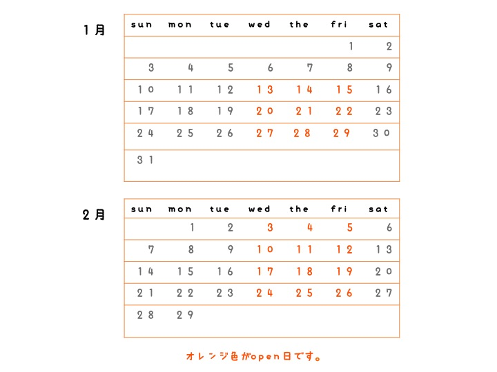 HP用 カレンダー1・2