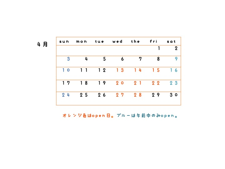HP用 カレンダー4月