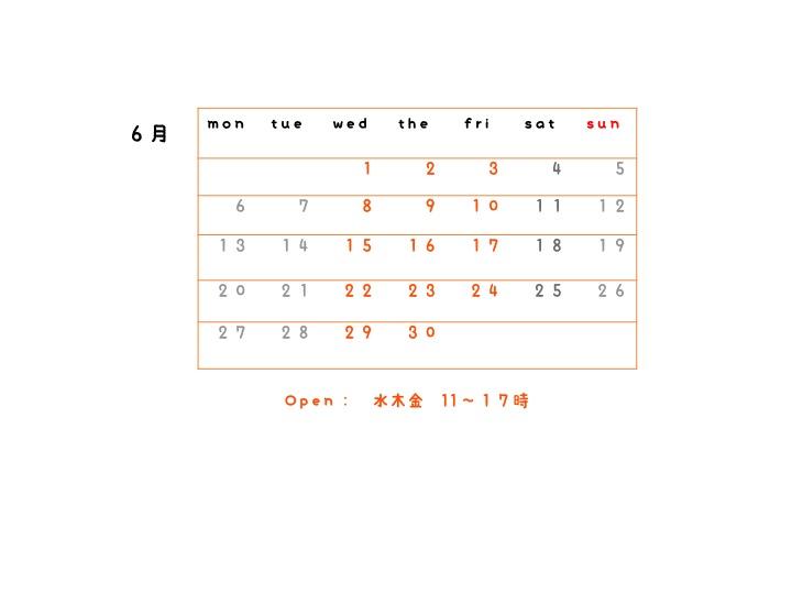 HP用 カレンダー6月