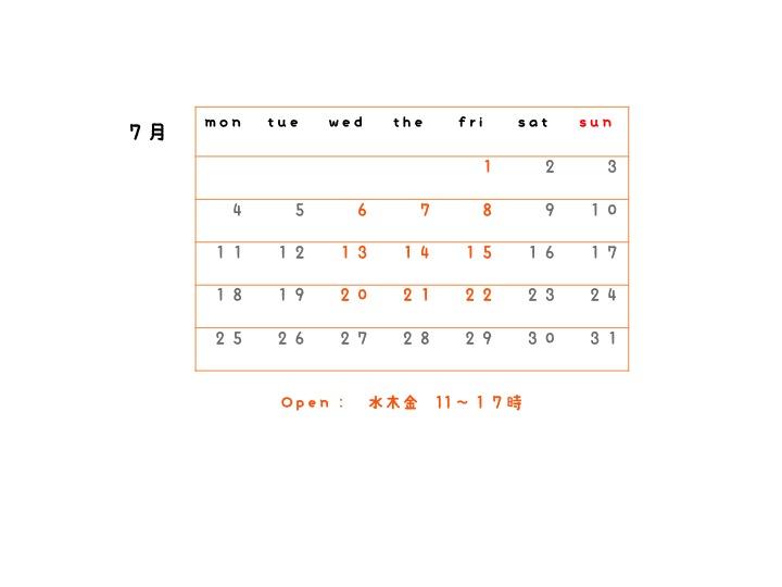HP用 カレンダー7月