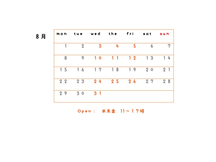 HP用 カレンダー8月